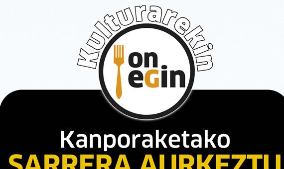 irudik_onegin-1